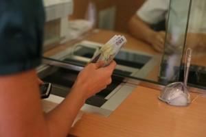 ghiseu-banca-credit