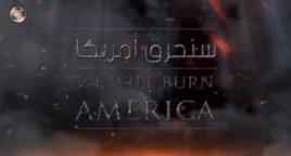 we will burn