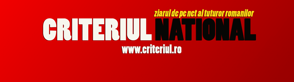 Criteriul National  frontpage