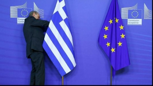 grecia_steag_