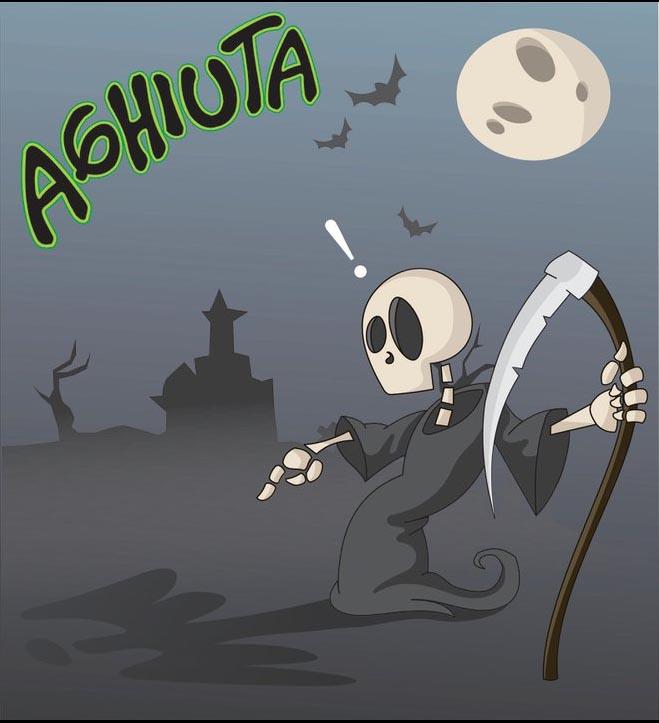 aghiuta_by_kiiv-d3iakli