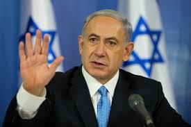 Netanyahu  Criteriul National