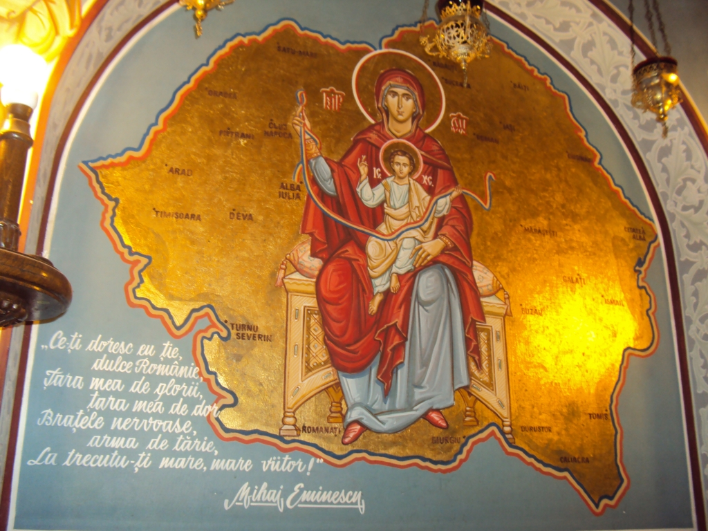 icoana-din-biserica-romaneasca-din-ierusalim