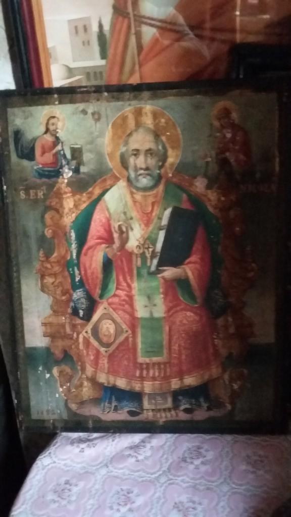 Sf Nicolae 1892 Varzaresti Manastirea