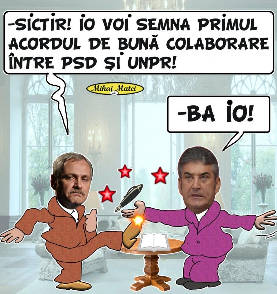 psdunpr