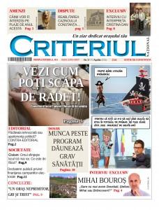 CriteriulAprilie_001