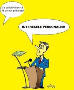 politicieni-interese-caricatura