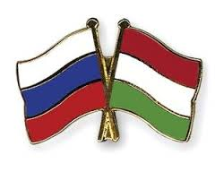 steaguri Rusia Ungaria