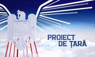 Proiect de ţară!