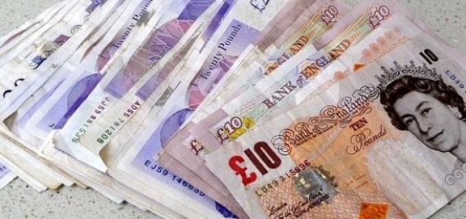 Lira sterlină s-a depreciat cu 17%, după votul englezilor pentru ieșirea din UE
