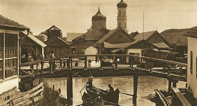 Cum arăta România în anii 30 GALERIE FOTO