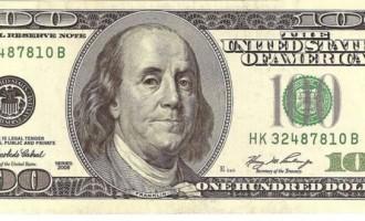 Dolarul ne-ar fi adus un castig de peste 30% daca am fi pariat pe el acum un an