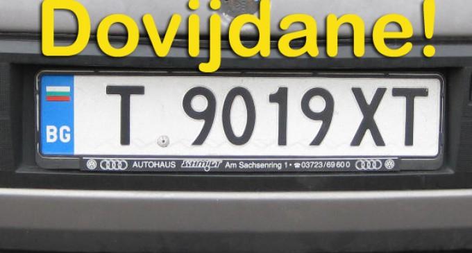 Maşinile cu numere de Bulgaria vor fi scoase din trafic