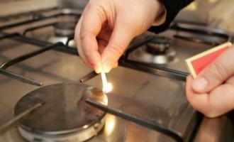 Ultima ora: De la 1 aprilie scade pretul gazului pentru populatie