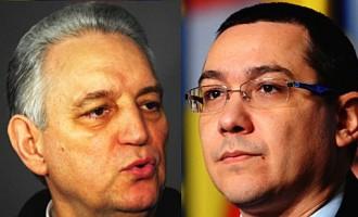 Ponta îl reclamă la DNA pe socrul lui REVISTA PRESEI