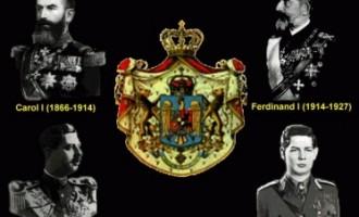 Omagiu pentru regalitatea românească: 10 MAI sărbătoare națională!!!