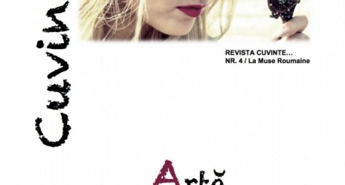 """Lansare oficială Revista Cuvinte… Nr. 4 """"La Muse Roumaine"""" realizată cu sprijinul Universității Ovidius Constanța. Joi, 15 octombrie 2015, ora 18: 00"""