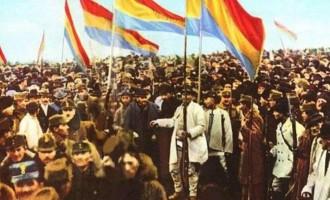 LA MULȚI ANI, ROMÂNI! LA MULȚI ANI, ROMÂNIA!