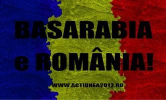 ACTUAL! Un apel al platformei unioniste Acțiunea 2012 a fost adresat Guvernului României!