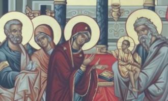 Sărbătoarea creştin-ortodoxă a Întâmpinării Domnului!