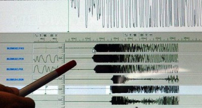 ALERTA! Un cutremur de 7.0 grade pe scara Richter a avut loc în Japonia!