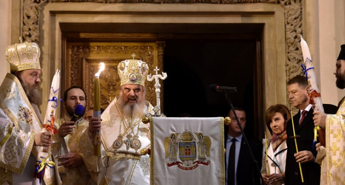 Bomba cu ceas din curtea Patriarhiei Române