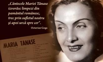 """Maria Tănase – """"Pasărea Măiastră"""""""