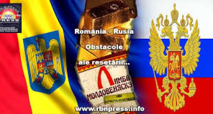 Studiu de caz asupra unui articol din presa rusă