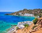 Top 5 insule din Europa, recomandate de Happy Tour, pentru o vacanta de vara de neuitat