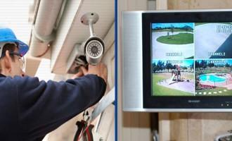 Sistemele de supraveghere video, pentru siguranta familiei tale