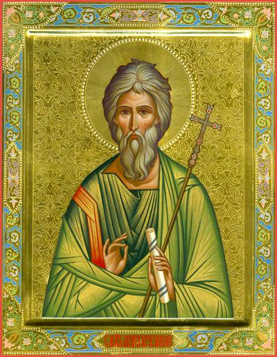 sfantul_apostol_andrei_cel_intai_chemat_ocrotitorul_romaniei_13