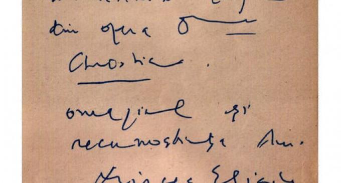"""""""Domnișoara Christina"""" aparținând compozitorului Șerban Nichifor -un eveniment la Săptămâna Sunetului"""