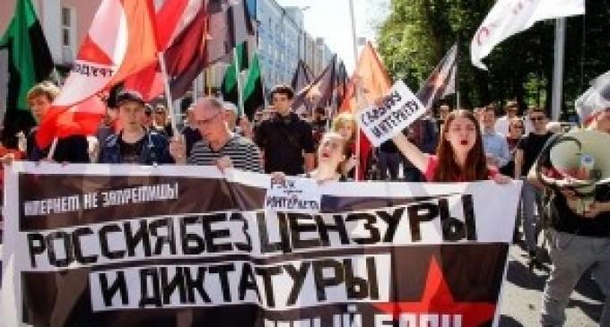 Trei persoane au fost reţinute după acţiunea de proteste antiguvernamentale din capitala Rusiei, Moscova