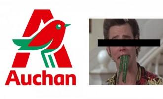 ATENTIE! La intrare in Auchan – bonus resturi dintre dintii paznicilor lipite direct pe produse