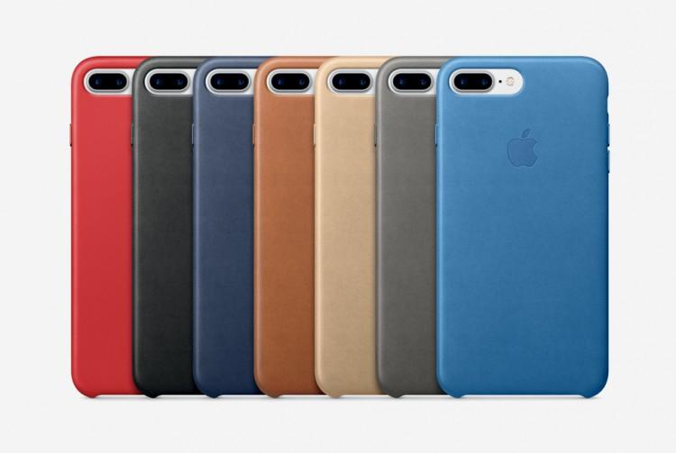 iPhone-7-huse