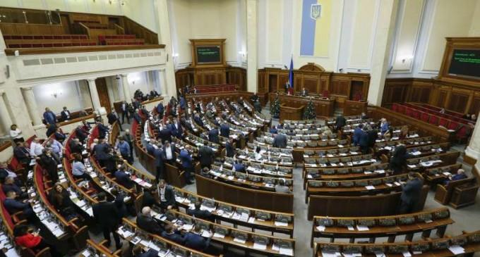 """CURAJ!Parlamentul din Ucraina a adoptat legea ce consideră """"ocupaţie rusă"""" războiul din est"""