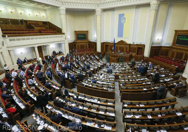 Lawmakers attend a parliament session in Kiev