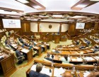 Parlamentul de la Chişinău a adoptat o declaraţie prin care condamnă atacurile Rusiei