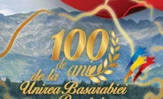 Celebrarea Centenarului Unirii Basarabiei