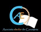 AEC îi cere președintelui CJC Horia Țuțuianu să nu dea dovadă de zgârcenie și să adopte stilul de abordare a lui Radu Mazăre