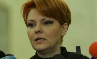 Dezvăluire BOMBĂ! Noi informații ies la lumină! Ce rol au avut Lia Olguța Vasilescu și Claudiu Manda în PUCIUL contra lui Liviu Dragnea | Criteriul National