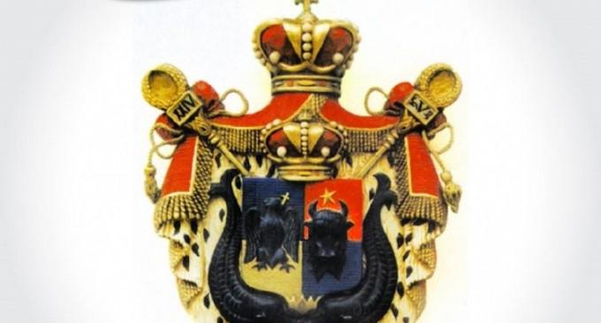 160 de ani de la Unirea Principatelor Romane celebrati in 2019