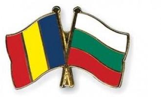 Conferință şi momente de sărbătoare pentru comunitatea românească din Bulgaria