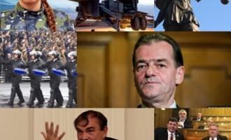 Subiectele zilei: Primăria Capitalei vrea să dea sporuri de periculozitate angajaților din 46 de instituții ale municipalității; Cine este Alexandra Bălan, locotenentul de 27 de ani care va opera primul sistem antibalistic Patriot al României – Subiectele zilei
