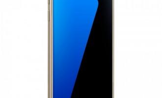 Mai e o alegere buna un Samsung Galaxy S7 in 2019?