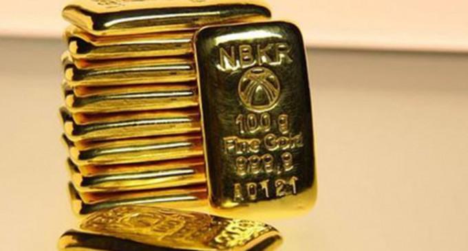 Banca Centrală Turcă va cumpăra întreaga producție de aur a țării. Rezerva de aur a Turciei a trecut de 538 tone – Finante & Banci