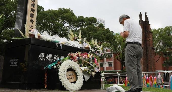 Japonia comemorează 75 de ani de la explozia atomică de la Nagasaki – International