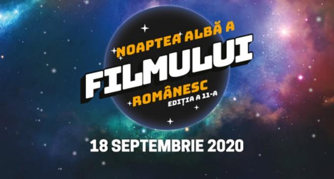 Pe 18 septembrie e Noaptea Albă a Filmului Românesc! – Cultura