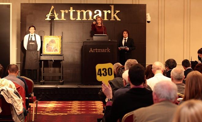 Artmark