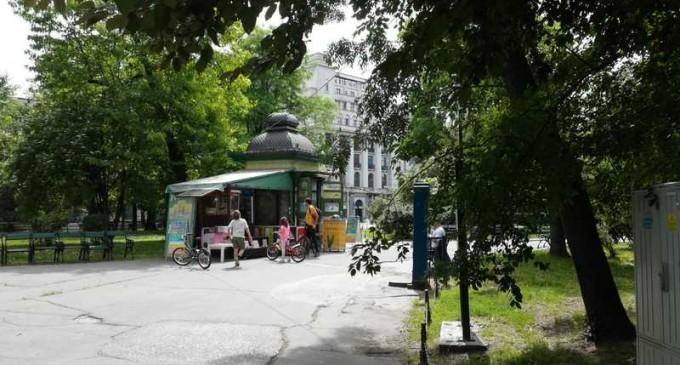 Tribunalul București a anulat proiectul Primăriei Capitalei de reamenajare a Parcului Cișmigiu, care prevedea creșterea numărului de terase și modificarea aspectului monumentului istoric – Administratie Locala